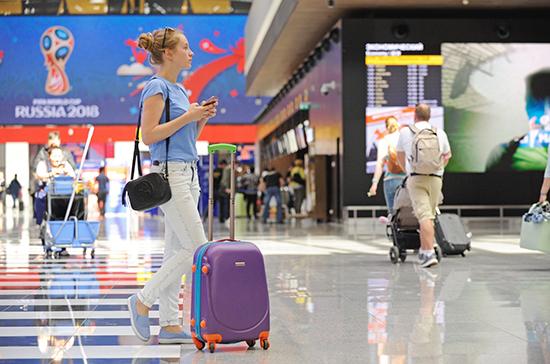В Ростуризме разъяснили порядок переноса поездок с кешбэком на 2021 год