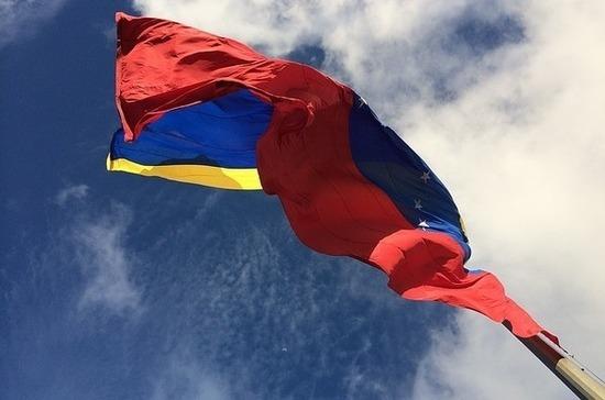 В Венесуэле началось голосование на парламентских выборах