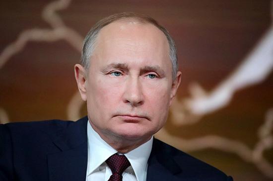 Владимир Путин отметил профессионализм сотрудников МЧС России