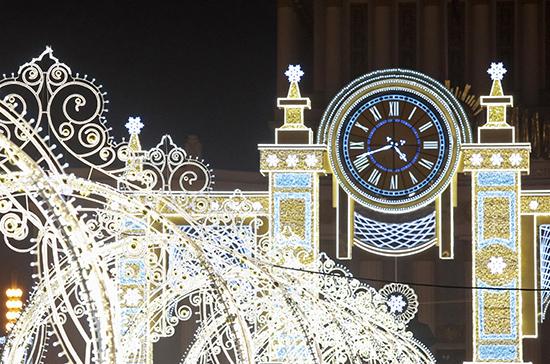 Волгоградская область перешла на московское время