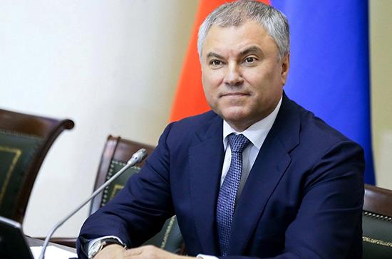 Володин отметил роль президента в преодолении важнейших вызовов уходящего года