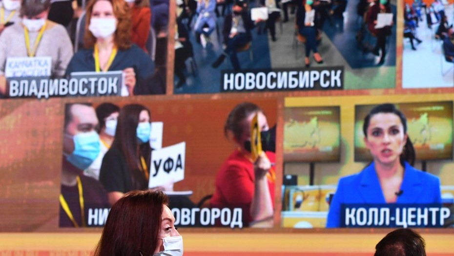Вопрос о закрытии Онежской ЦРБ на Алтае взбудоражил Архангельск
