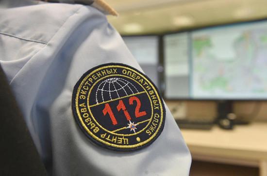 Вызывать оперативные службы предлагают по единому номеру
