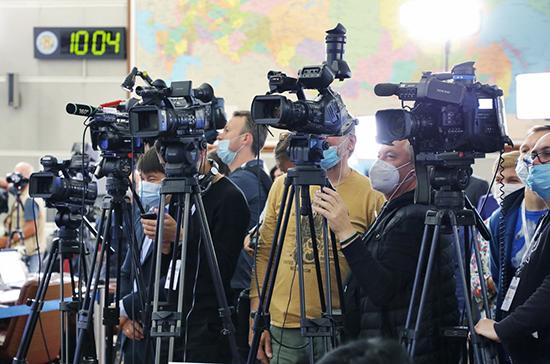 За незаконное использование знака СМИ смогут оштрафовать