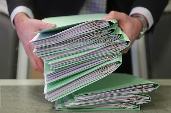 Аудиторам предлагают запретить хранить документы за границей