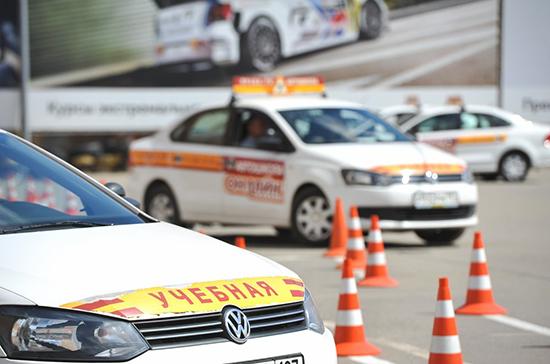 Автошколы ответят за качество подготовки водителей