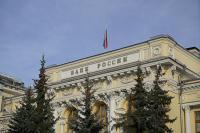 Центробанк планирует обязать банки отвечать на жалобы клиентов