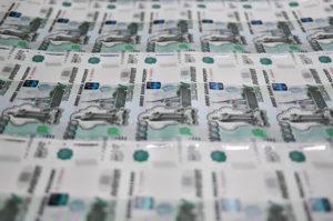 Центробанк спрогнозировал инфляцию на 2021 год