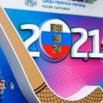 Чемпионат мира по хоккею с мячом в Сыктывкаре перенесли из-за COVID