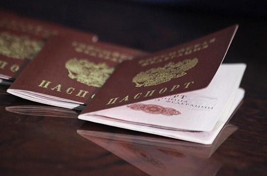 Число ставших россиянами иностранцев в 2020 году выросло на треть