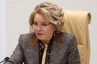 Депутаты предложили ввести компенсации учителям за работу на удаленке