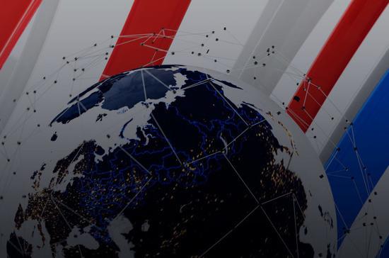 Гайдаровский форум «Россия и мир после пандемии» открывается в РАНХиГС