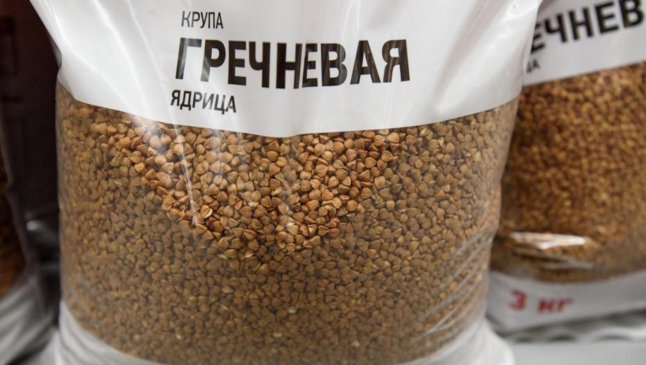 Гречка возглавила ТОП-5 подорожавших продуктов в Калининградской области