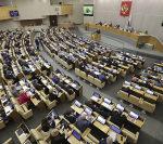 Кабмин одобрил законопроект о реформе деятельности детских школ искусств