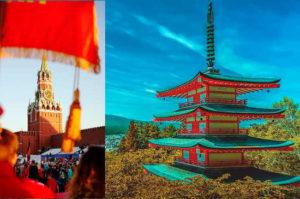 Когда СССР и Япония установили дипломатические отношения