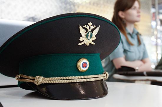 Комитет Госдумы поддержал проект о профсоюзах сотрудников ФСИН и приставов