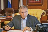 Лаборатории по поиску утечек воды начали работать в Крыму