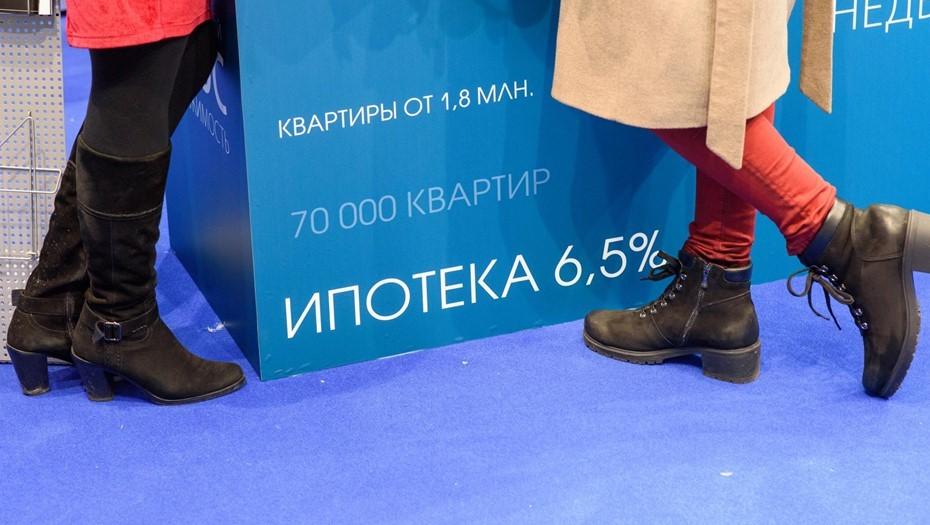 Льготная ипотека не вызвала ажиотажа в Новгородской области