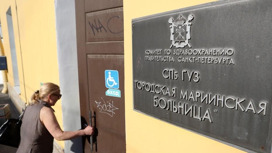 Мариинская больница протестирует систему контроля качества и безопасности