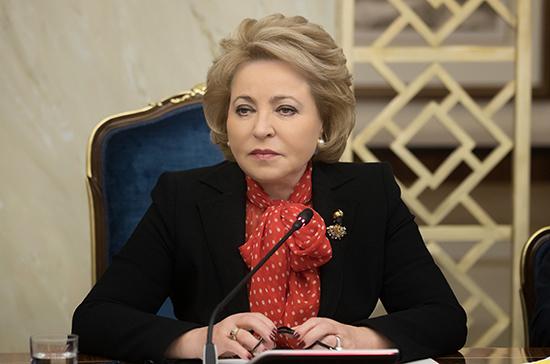 Матвиенко предложила выпускницам программы «Женщина-лидер» участвовать в выборах в Госдуму