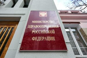 Минздрав предложили наделить правом согласовывать глав региональных министров здравоохранения