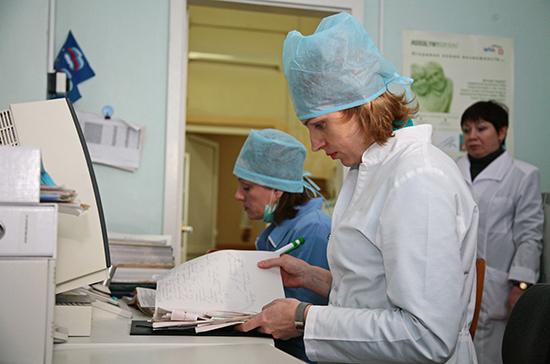 На выплаты медикам за выявление онкологии выделят более 1,1 млрд рублей
