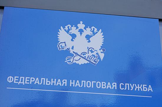О перечисленных НДФЛ иностранных специалистов предложили сообщать в полицию