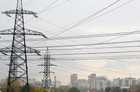 Объекты электроэнергетики будут выводить из эксплуатации по новым правилам