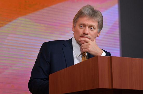 Песков: вЕС необдуманно «выбрасывают впомойку» потенциал отношений сРоссией
