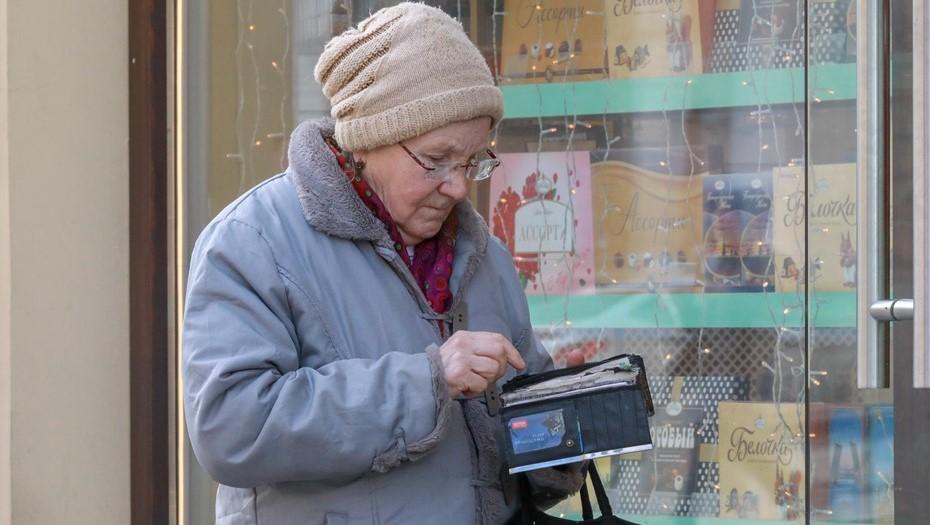 Петербуржцы назвали размер пенсии для комфортной жизни