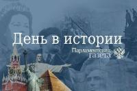 Петровский театр был открыт в Москве 240 лет назад