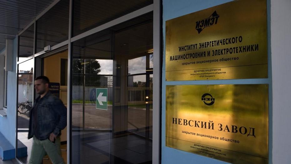 Разделили управление: наНевском заводе сменился генеральный директор