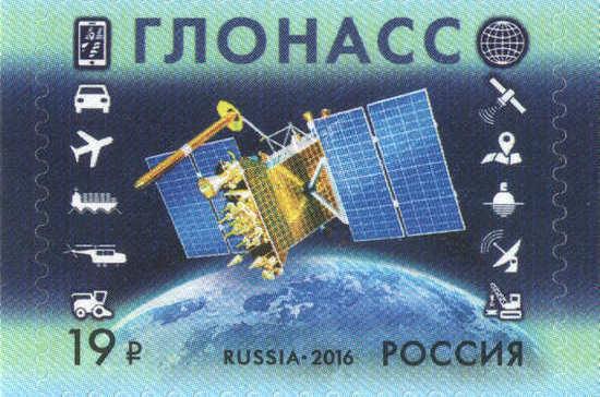 Развитием системы ГЛОНАСС займется Роскосмос