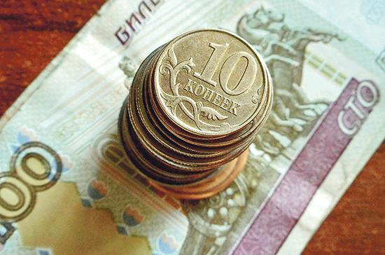 Россияне смогут вернуть деньги за неоказанные консульские услуги