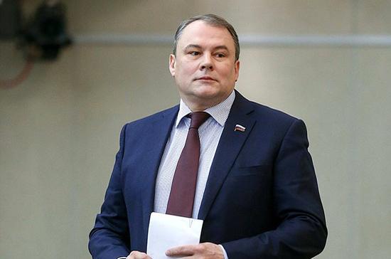 Российская делегация в ПАСЕ добилась снятия с обсуждения вопроса о Крыме