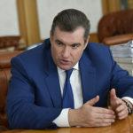 Слуцкий объяснил выход России из Договора по открытому небу