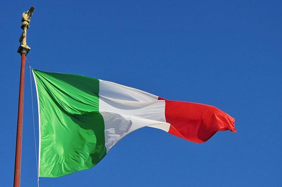 СМИ: в правительственном кризисе в Италии быстрого решения не предвидится