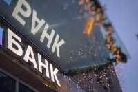 Условия пребывания в России Международного инвестбанка уточнят