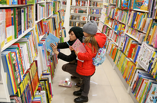 В Госдуму внесли новую редакцию проекта о льготах для книжных магазинов