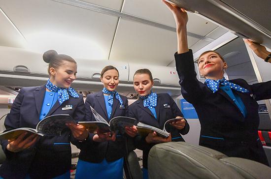 В гражданской авиации хотят изменить правила врачебно-лётной экспертизы