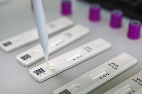 В Японии зафиксировали четыре случая заражения новым штаммом коронавируса из Бразилии