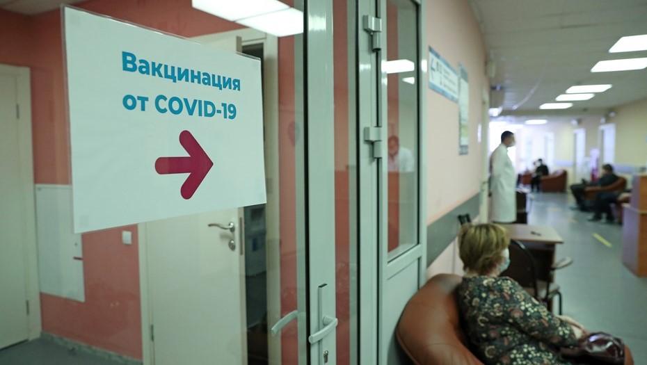 В комздраве опровергли данные о поставке вакцины в Петербург