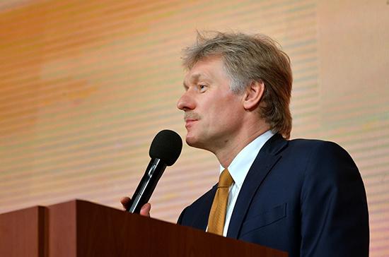 В Кремле прокомментировали сообщения о планах президента на Рождество