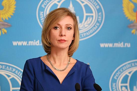 В МИД объяснили значение выхода России из Договора по открытому небу