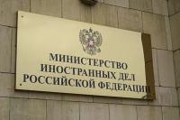 В МИД рассказали об ответах ФРГ на запрос России по Навальному