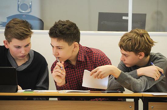 В Минпросвещения прорабатывают систему оценки критических навыков школьников