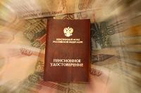 В Москве установили величину прожиточного минимума на 2021 год