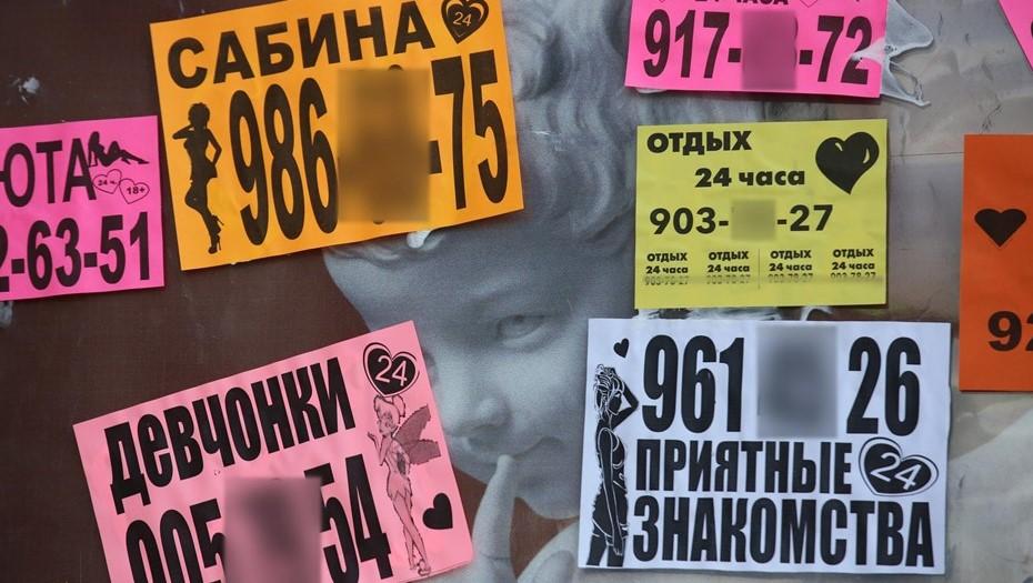 В Петербурге арестован смотрящий за рынком интим-услуг