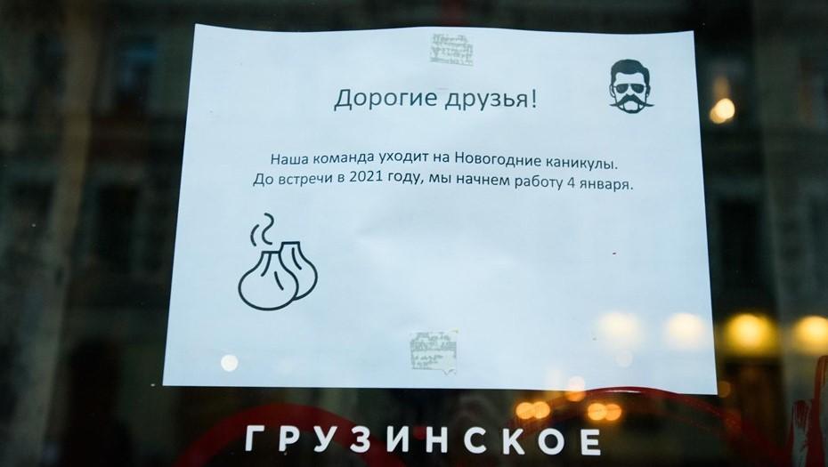В Петербурге после ночных рейдов закрыли два бара