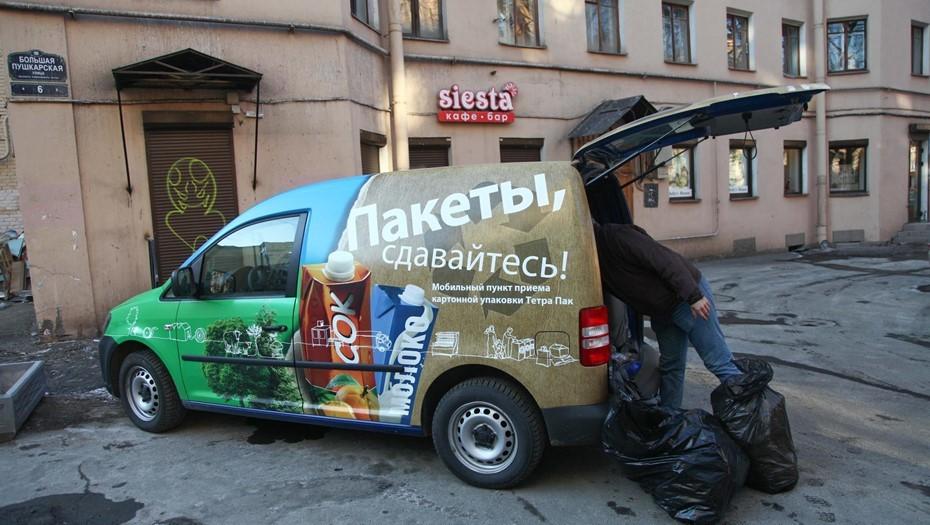 В Петербурге собирать опасные отходы будут и в новогодние праздники